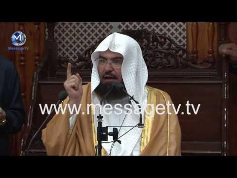 [Arabic] Sheikh Abdul Rahman Al-Sudais Speech in Masjid e Ali Birmingham UK (20 july 2016)