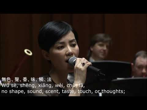 Heart Sutra sung by Faye Wong, with subtitles in English and Chinese