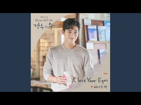 Youtube: Close Your Eyes / Nakjoon