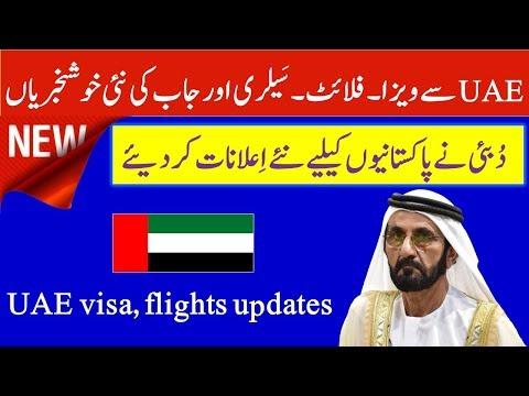 UAE new updates regarding visa, flights, salary and Jobs. UAE visa and Immigration Updates.