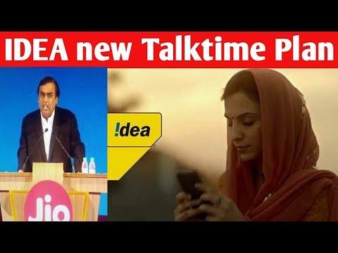 latest Telecom news | Idea launched 3 new talktime plan