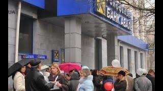 Украина. Полтава.  Протесты граждан против беспределов банков. Новости Украины сегодня