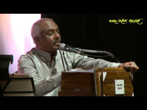 Dr. Rohana Weerasinghe Rehearsal - P1