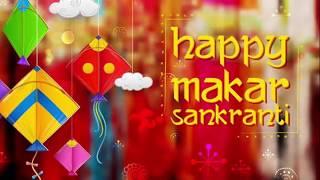 Makar Sankranti Whatsapp Status 2020 | Makar Sankranti best Wishes Message Video | khichadi status
