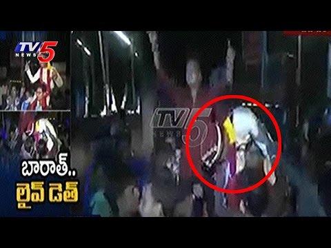 Bride Groom Sudden Death While Dancing in Marriage Bharat | Gujarat | TV5 News
