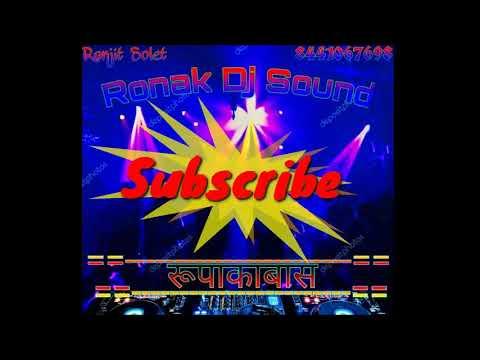 Kisan Mero Choto Remix By Dj Ronak