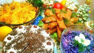Меню На Праздничный СТОЛ- Рецепты Часть 3. Очень вкусные блюда.