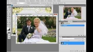 Как вставить фотографию в рамочку формата PNG
