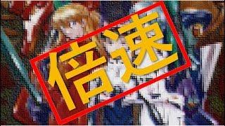 高校入試 日本史文化⑴ 残酷な天使のテーゼ 覚え歌 https://youtu.be/_xn...
