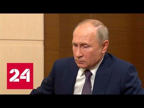 Президент оценил роль Турции в конфликте Армении и Азербайджана - Россия 24