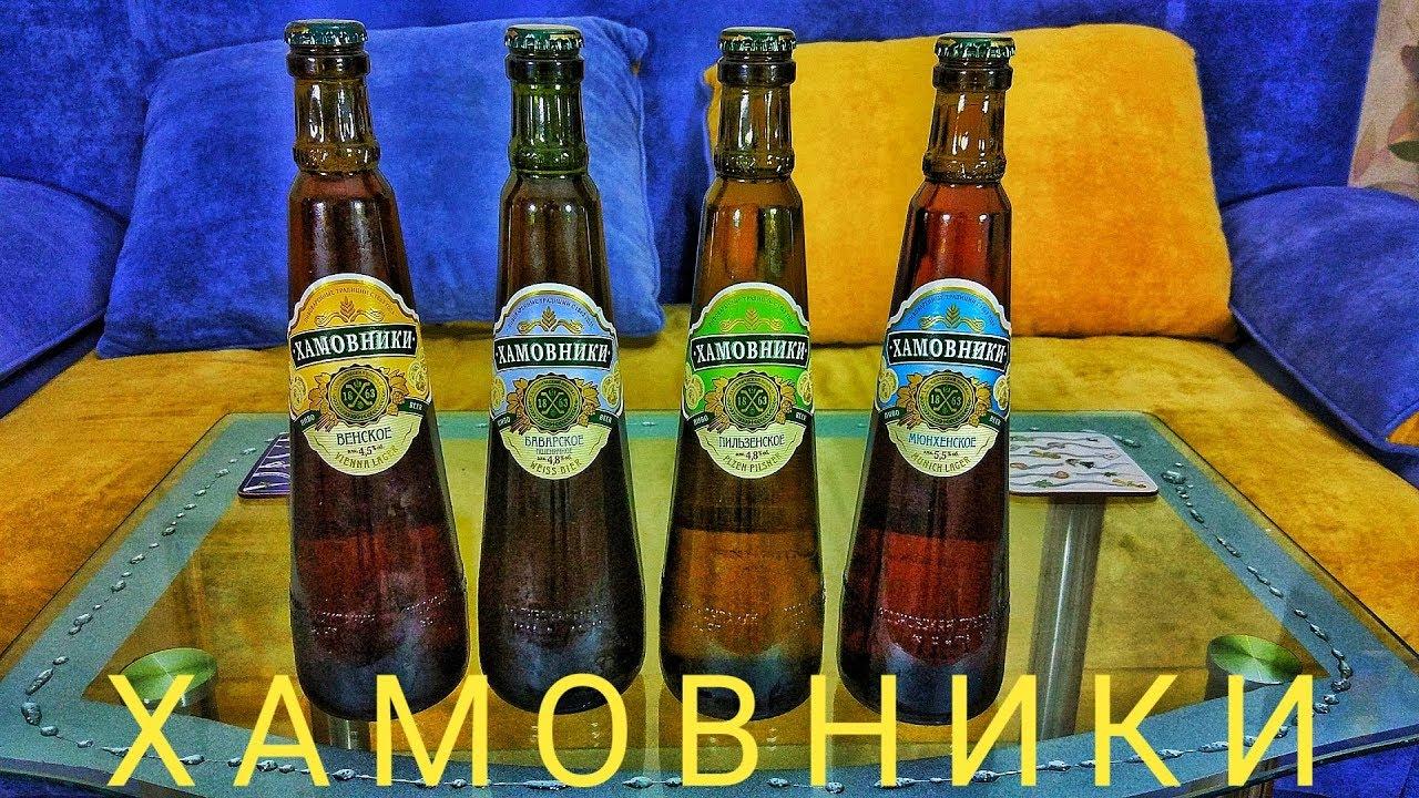Официальная страница пива юзберг ооо