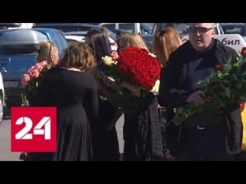 В Москве прощаются с Сергеем Доренко - Россия 24