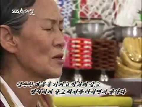 A german woman became a Korean shaman