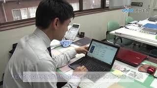 「健康経営」の普及推進に向けた当社の取組み「DAIDO KENCO(...