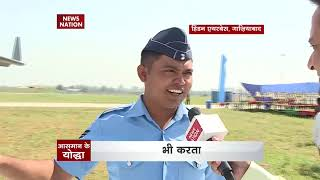 IAF rehearses for 86th anniversary celebration at Hindon Air Force Station