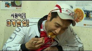(0.04 MB) 【TVPP】 Siwon(Super Junior) -  Eating Braised Kimchi, 시원(슈퍼주니어) - 열정의 김치찜 먹방 @Infinite Challenge Mp3