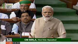PM Shri Narendra Modi felicitates new Lok Sabha Speaker in Parliament