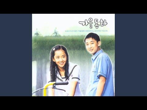 Romance (Instrumental) mp3