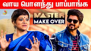 Uthara Menon Interview | Master, Vijay, Ajith, Valimai