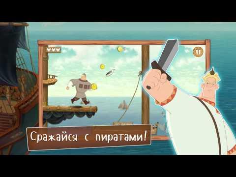 Три богатыря  Ход конем (игра андроид).  1 уровень, 1 эпизод