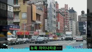 [대구 시사외국어학원]NEWYORK 사진