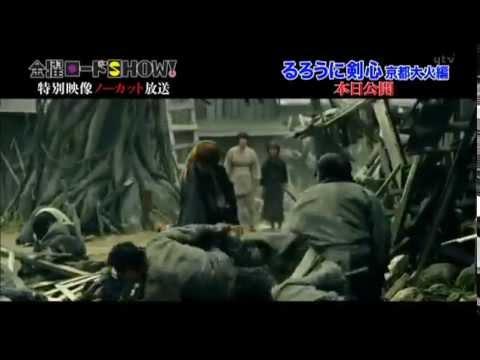 Rurouni Kenshin Kyoto Inferno (epic fight)