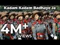 Kadam Kadam Badhaye Ja   Kadam Kadam Badhaye Ja Khushi Ke Geet Gaye Ja   Motivational Song