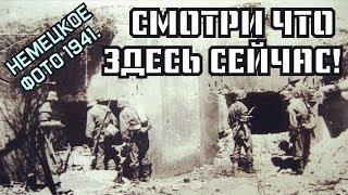 Как начиналась война 1941г. - СМОТРИ ВМЕСТО УРОКА ИСТОРИИ. ЛИНИЯ ОБОРОНЫ СТАЛИНА.