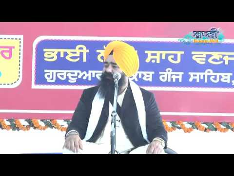 Giani-Harpal-Singhji-G-Fatehgarh-Sahib-At-G-Rakabganj-Sahib-On-17-Dec-2015