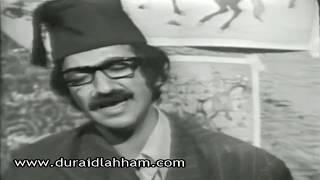 غوار الطوشة و قطوم حيص بيص و ياسين و اغنية يا عنيد يا يابا