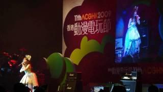 中川翔子- 涙の種、笑顔の花@ Hong Kong Ani-Com 1st August,2009.