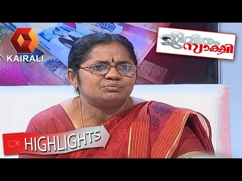 Jeevitham Sakshi 10 06 2015 Highlights