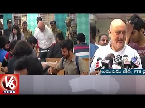 Anupam Kher Surprise Visit To FTII Campus In Pune | V6 News