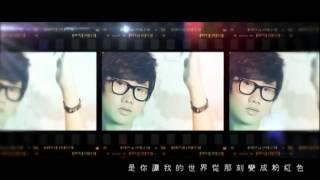 汪蘇瀧 - 有點甜 (伴奏版)卡啦OK版 1080pHD高清影片