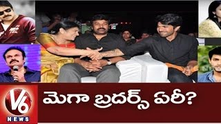 Bruce Lee | Mega Brothers & Family Skips Audio Launch Event | Pawan Kalyan | Tollywood News | V6News