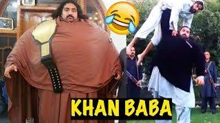 Khan Baba - Funniest Baba of Pakistan