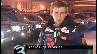 Автогонка Мурманск - Владивосток, часть 1.(Автогонка трофи Мурманск - Владивосток, 23 февраля - 8 марта 2006 г., 2012-10-02T16:50:35.000Z)