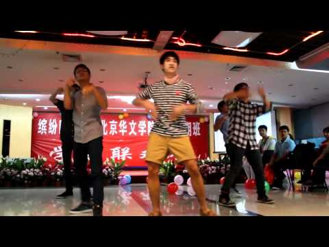 Beijing party dance