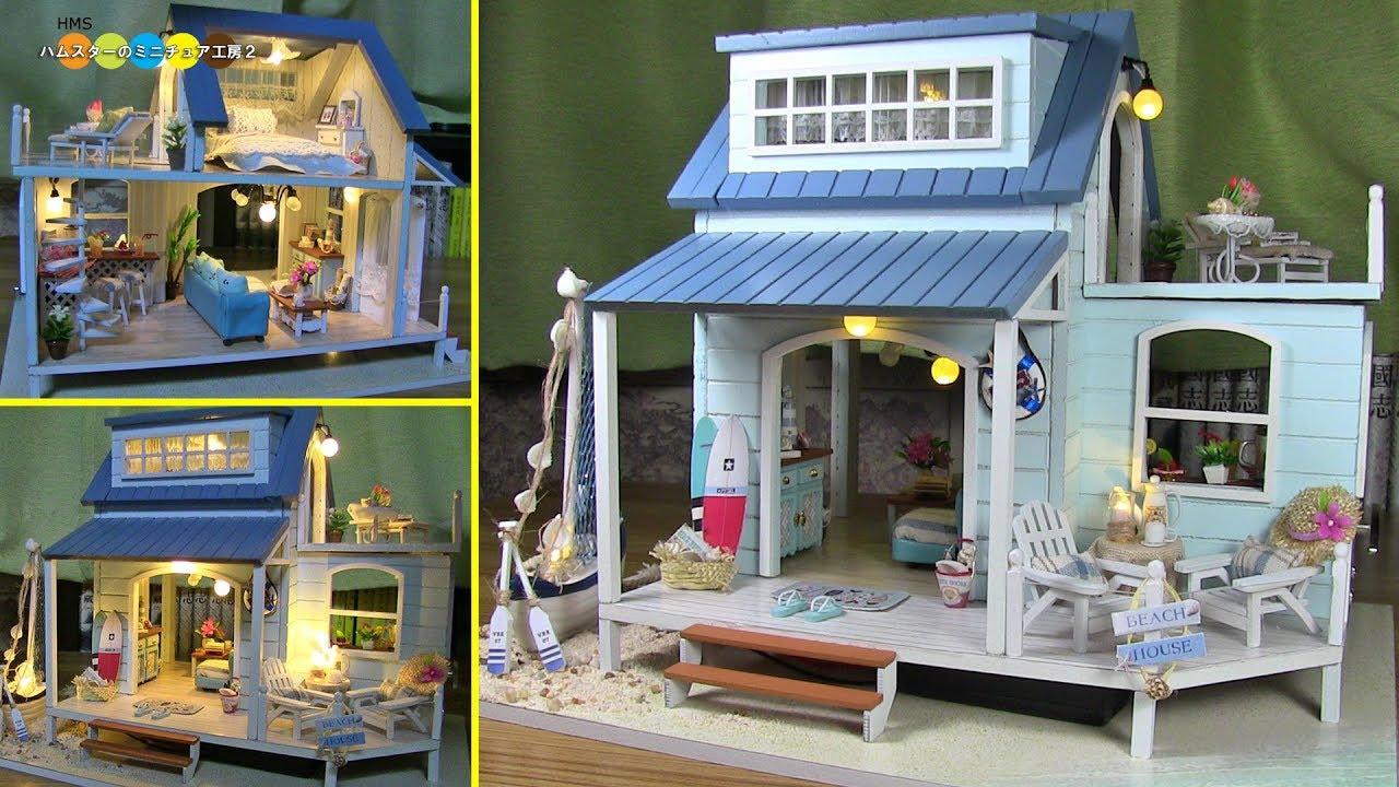 Diy Miniature Dollhouse Kit Caribbean ミニチュアドールハウスキット カリブ