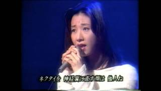 藤谷美和子 - WE ARE BELIEVERS