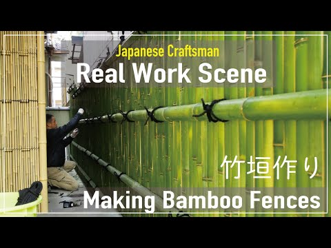 【Real Work Scene】Making A Bamboo Fence In A Private Home In Kyoto. 個人邸に竹垣を作る