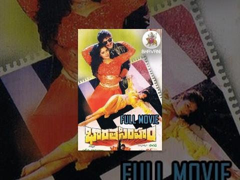 Download Bharata Simham    Telugu Full Length Movie (1995)    Krishna, Nagma, Indraja, Murali Mohan