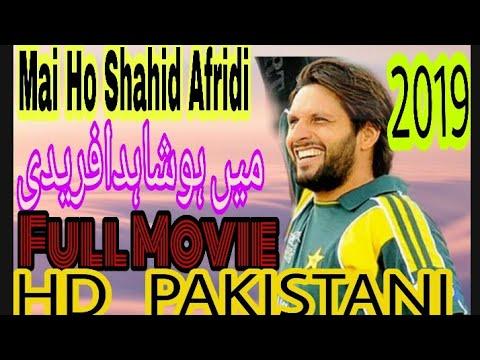 mai-hon-shahid-afridi-full-new-movie-2019-pakistani-movie-full-hd