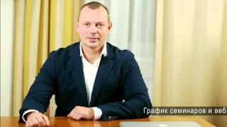 Развитие и деградация. Александр Палиенко.
