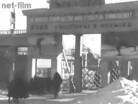 МАГАДАНСКИЕ ХРОНИКИ - Магадан в 1954 г.