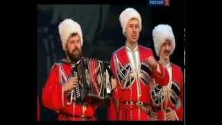Скачать Кубанский казачий хор Там шли два брата Большой театр