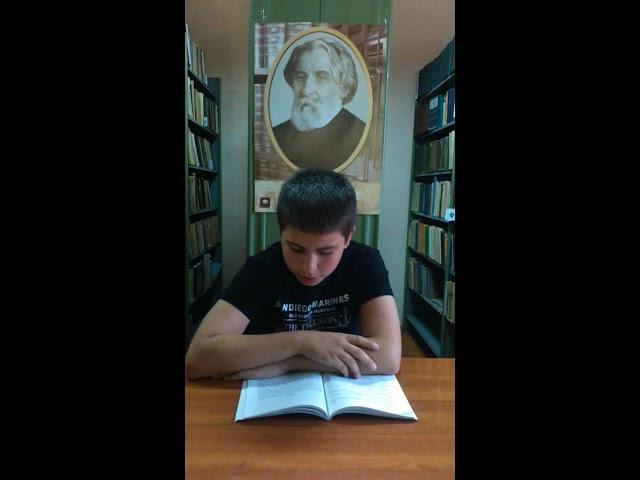 Изображение предпросмотра прочтения – АртёмСпивак читает отрывок изпроизведения «Бирюк» И.С.Тургенева