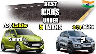 Top 9 Cars Under 5 Lakhs In India