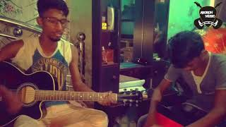 Anurager Bina (Tittle Song) Cover by Ariyan khan Shomoy || 2017 Cover Song || Aboron Music