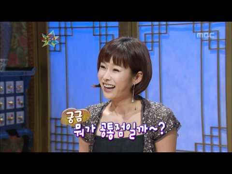The Guru Show, Hyun Young, #06, 현영 20080430